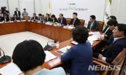 평화당, 당대표-최고위원 후보등록 마감…6명 출사표