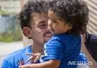 美법원, 재결합 불법 이민자 가족 즉시 추방 일시 금지