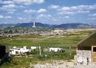 한국전쟁 당시 대전시의 모습