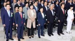 """한국당 """"헌법, 文정권 졸속 개헌안에 위기 맞아"""""""