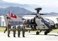 대만, 아파치헬기 30여대 실전 배치