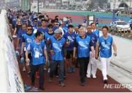 제주세계평화걷기축제 참가한 조정원 세계태권도연맹 총재