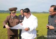 김정은 국무위원장, '대규모남새온실농장 건설을 위해'