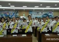 경북도교육청, 독도 주권 침해하는 일본 학습서 개정 규탄