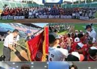 두산베어스기 어린이야구대회, 올해도 성료…가동초 3연패
