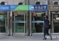 [금감원발 금융개혁충돌④]'혁신 전쟁'해도 모자란데…한숨쉬는 은행권