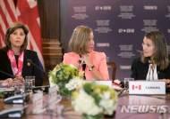 캐나다, 오는 9월 첫 여성 외무장관 회의 개최