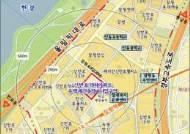 서초 신반포19차아파트 재건축 허가