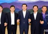 금호타이어 자율협약 20일 종료…노사 '생산성 향상' 박차