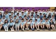 [교육소식]대전교육과학연구원 '글로벌 디자인씽킹 해커톤' 성료 등