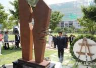 [대전소식] 제6회 대전지구전투 전승기념식 등
