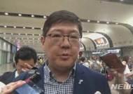 """방북 김홍걸 """"日강제징용 희생자 유해송환 남북협력 합의"""""""