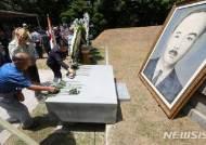 몽양 여운형 선생 서거 71주기 기념식 헌화