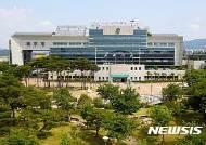 [울산소식] 북구 강동동 우가어촌체험마을 개장 등