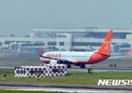 제주항공, 청주공항~오사카·괌 정기노선 21일 취항