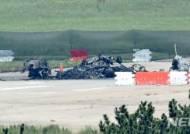 해병대, '마린온' 사고조사위 민간전문가 참여…유족요구 수용