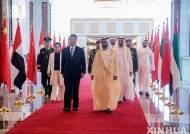 시진핑, 中주석으로 29년만에 UAE 국빈방문…무역전쟁 아군 확보 박차