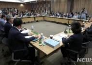 '학교시험지유출' 전국 교육청 교육국장 회의