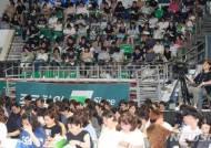 종로학원 2019 대입수시 설명회 참석한 학부형들
