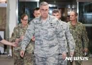 美전략사령관, 27일 매티스에 핵통신 관련 새 보고서 제출