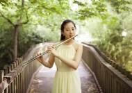 21세 박예람, 프랑스 생모 국립음악원 교수 임용