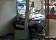 [종합]전남대병원 응급실 입구로 승용차량 돌진···2명 부상