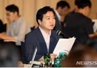 """[종합]홍종학 장관 """"최저임금 인상분 외의 부담은 없다"""""""