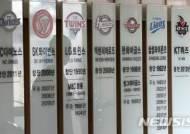 선수출신들, 참가 신청하세요 '2019 KBO 신인 드래프트'