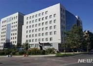 부산 고신대학교복음병원, 몽골에 '원격진료센터' 운영