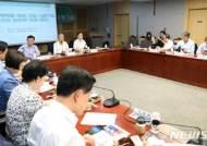 바른미래당, 재벌개혁 관련 입법 방향 정책워크숍