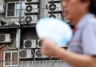 '태풍의 두얼굴'…최강폭염 쓸어갈 '효자태풍' 올해는?