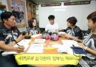 환경보건시민센터, 여름방학 석면철거 학교 명단 공개