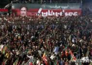 파키스탄 차기 총리는 임란 칸?…25일 총선 실시