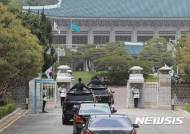 [종합]靑, 文정부 2기 조직개편안 발표···자영업 비서관 1곳만 신설