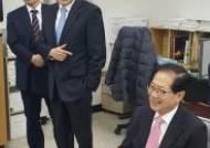 민주당 충북도당 차기 도당 위원장 선출 절차 돌입