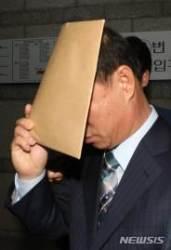 '채동욱 개인정보 유출' 서초구청 간부, 징역 1년 실형