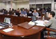 JTBC '태블릿PC' 보도 '문제없음' 결정