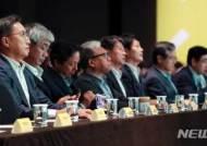 카카오뱅크, IPO 추진한다…상장 2020년 목표