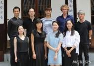 한국을 빛내는 해외무용스타들, 한자리에서 만나요!