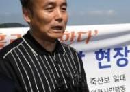 영산강 보 개방 현장조사 취지 설명하는 박창근 하천학회장