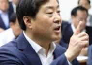 민선7기 기초자치단체장협의회 총회 참석한 황명선 논산시장