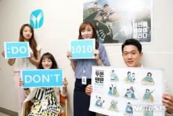 동아쏘시오, 집중근무시간제·패밀리데이 도입…행복한 기업문화 선도