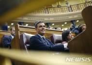 스페인 의회, 재정지출 확대안 부결…소수정부의 한계