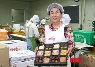 '녹차·한과·쨈·배즙' 전남 15개 가공식품 중국 수출길
