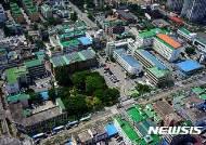 청주시, 통합시청사 건립 예정지 미협의 토지·건물 재감정평가