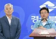 경북도, 재정특별보좌관에 기재부 출신 권오열씨 임용 예정