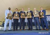 존스·모리스·호프먼···어제의 용사들, MLB '명예의 전당'