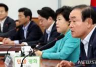 """장병완 """"경제책 재검토해야…최저임금 불복종운동 나타나"""""""