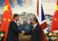 악수하는 영국과 중국 외교사령탑