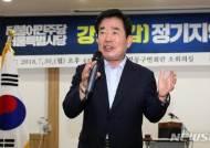 민주 당권주자 본격 선거운동 돌입…宋·金 수도권, 李 호남 집중
